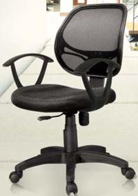 Khái niệm về ghế văn phòng