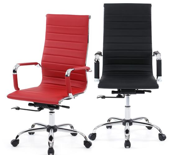 Ghế văn phòng hiện đại 2017 dẫn đầu về chất lượng